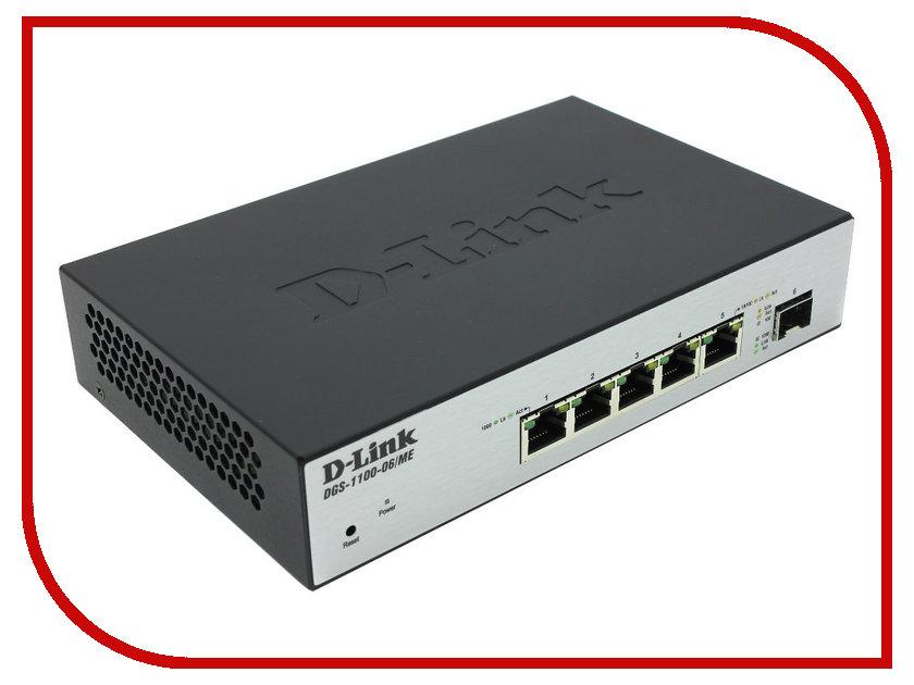 D-Link DGS-1100-06/ME d link dgs 1008d 12b коммутатор