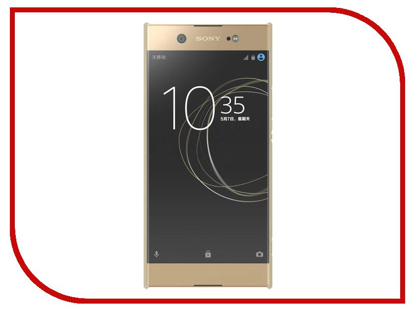 Сотовый телефон Sony G3212 Xperia XA1 Ultra 32Gb Gold fit 05150