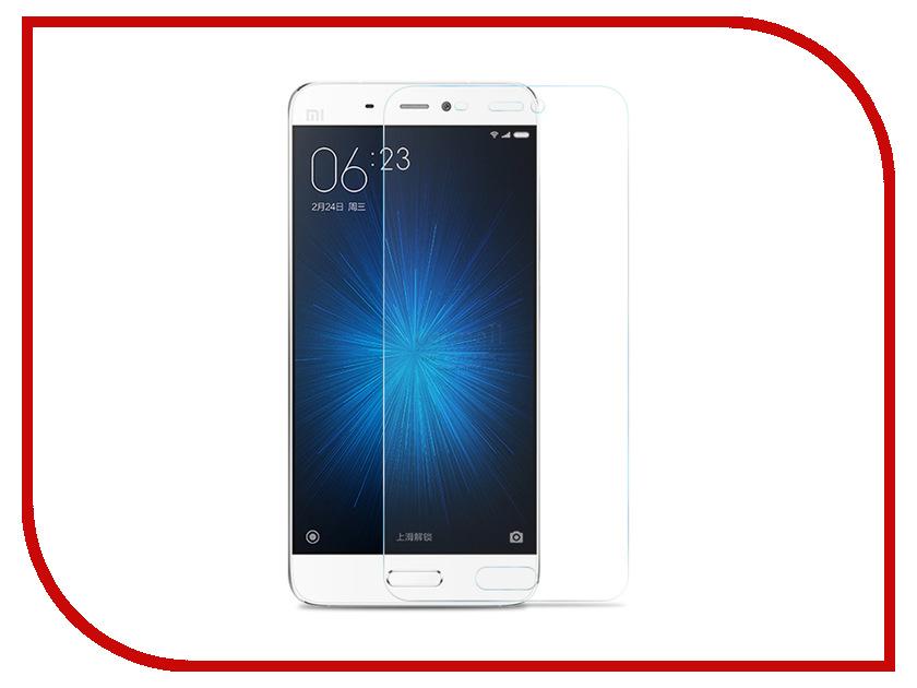 Аксессуар Защитное стекло Xiaomi Redmi 4 / Redmi 4s Snoogy 0.33mm