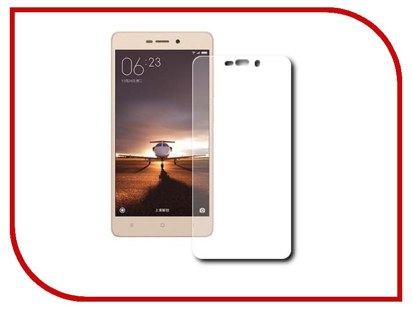 Аксессуар Защитное стекло Xiaomi Redmi 3/3s/3x/3 Pro Snoogy 0.33mm Sn-TG-XIA-3/3s-pro