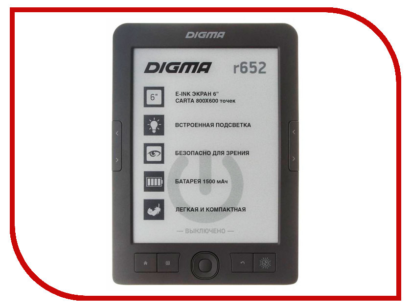 Электронная книга Digma R652 Gray электронная книга 6 digma s677 черный