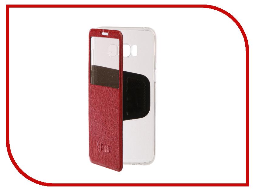 Аксессуар Чехол для Samsung Galaxy S8 CaseGuru Ulitmate Case Glossy Red 95429