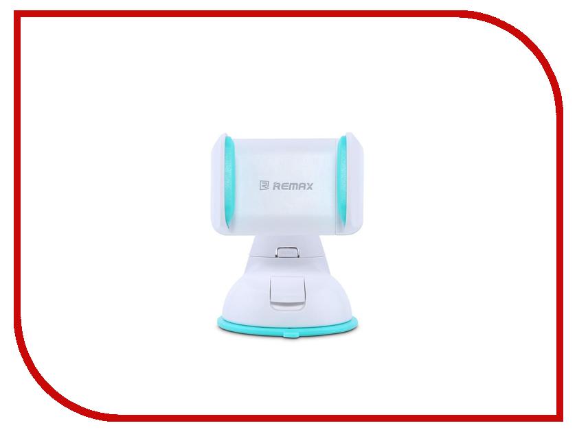 Держатель Remax RM-C06 White-Blue