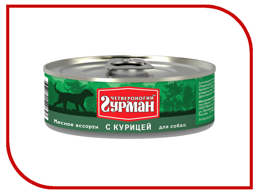 Корм Четвероногий Гурман Мясное ассорти с курицей 100g для собак 11891