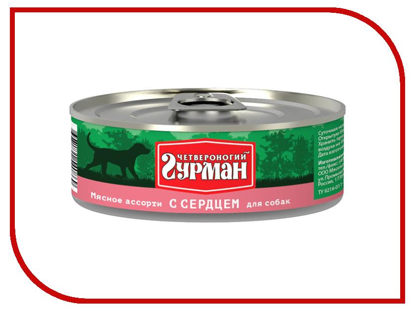 Корм Четвероногий Гурман Мясное ассорти с сердцем 100g для собак 11894