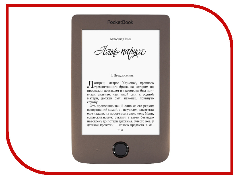 Электронная книга PocketBook 615 Plus Brown PB615-2-X-RU