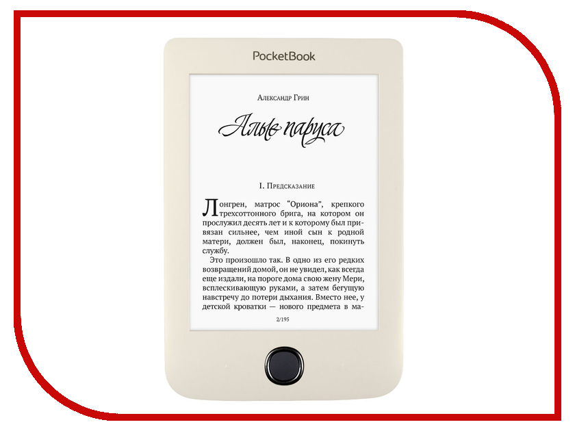 Электронная книга PocketBook 615 Plus Beige PB615-2-F-RU