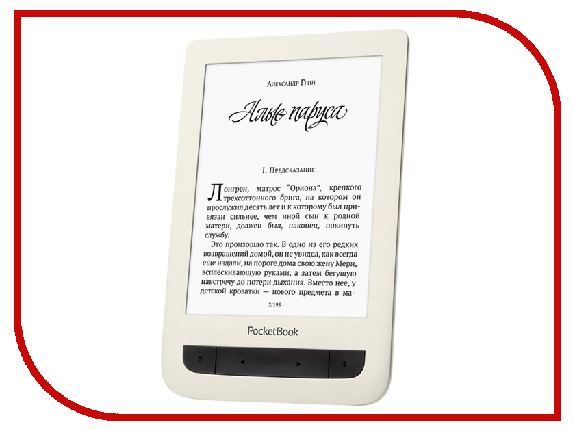 Электронная книга PocketBook 625 Beige PB625-F-RU
