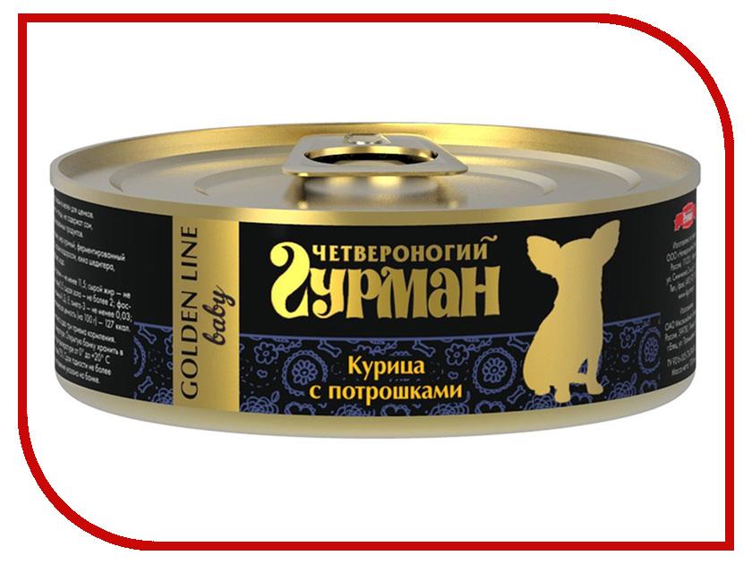 Корм Четвероногий Гурман Голден Курица с потрошками в желе 100g для щенков 37531
