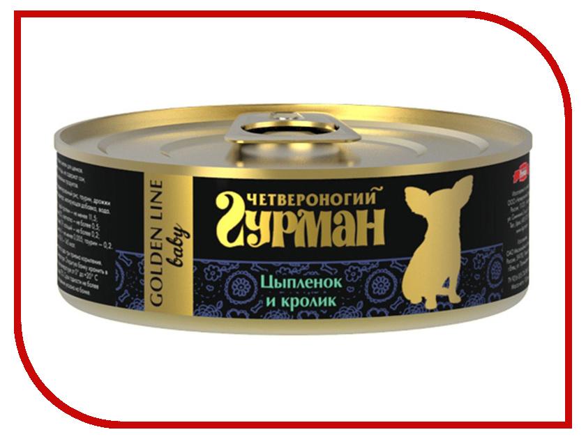 Корм Четвероногий Гурман Голден Цыпленок и кролик в желе 100g для щенков 37532