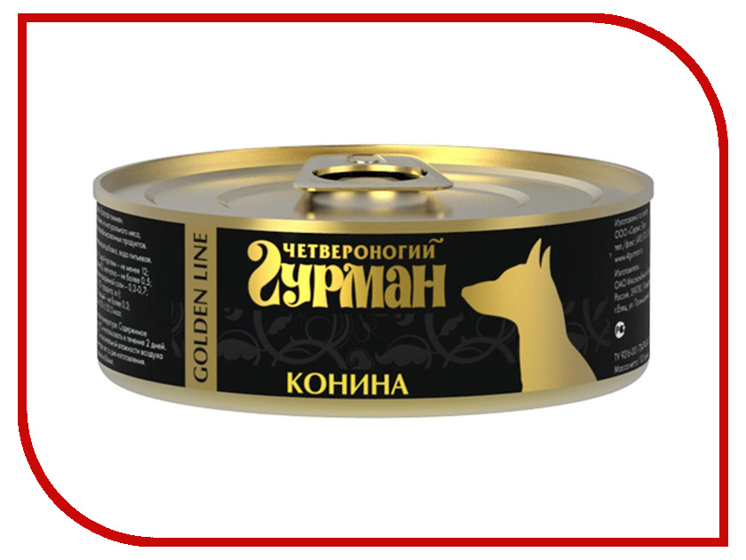 Корм Четвероногий Гурман Голден Конина натуральная в желе 100g для собак 37279