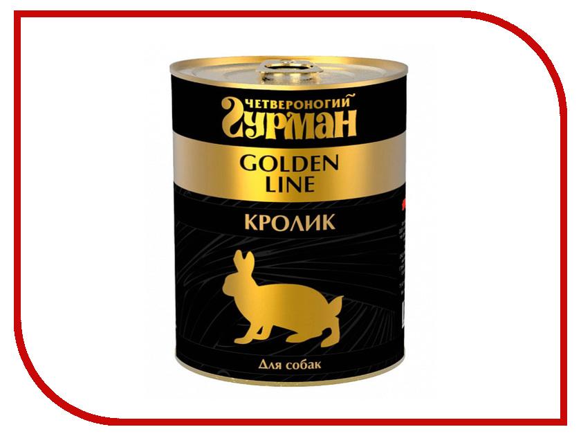 Корм Четвероногий Гурман Голден Кролик натуральный в желе 340g для собак 38712 корм четвероногий гурман голден курица с потрошками в желе 100g для хорьков 37239