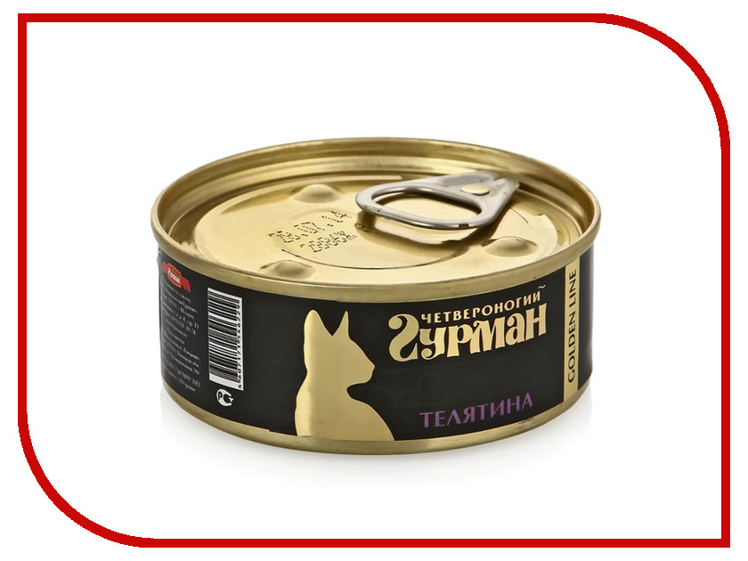 Корм Четвероногий Гурман Голден Телятина натуральная в желе 100g для кошек 36588 корм четвероногий гурман голден курица с потрошками в желе 100g для хорьков 37239