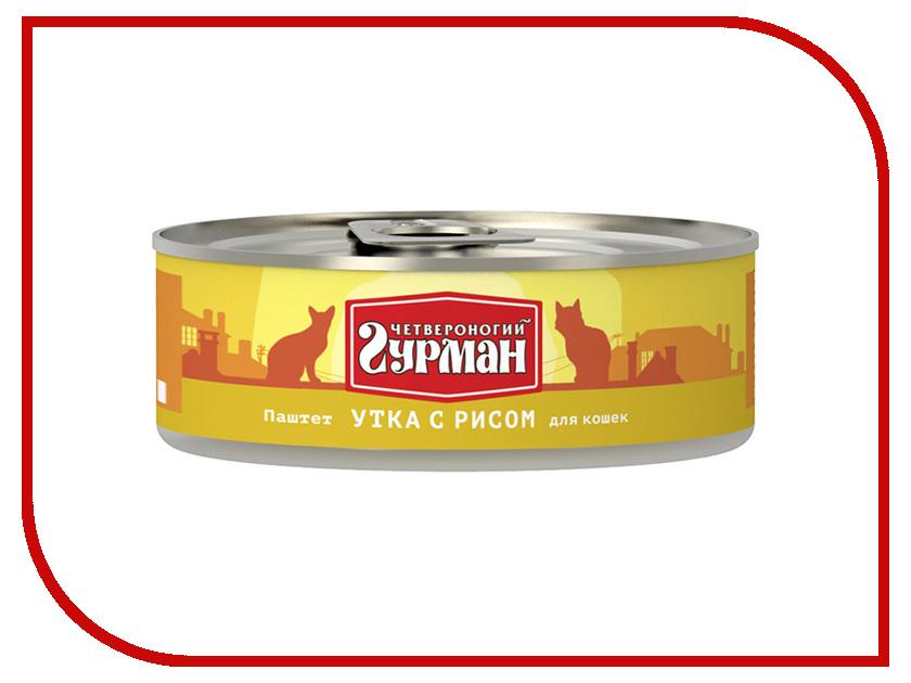 Корм Четвероногий Гурман Паштет с уткой и рисом 100g для кошек 61180