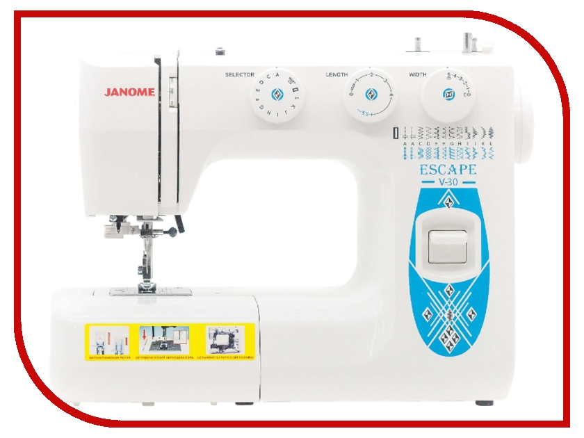 Швейная машинка Janome Escape V-30 швейная машинка janome sew mini deluxe