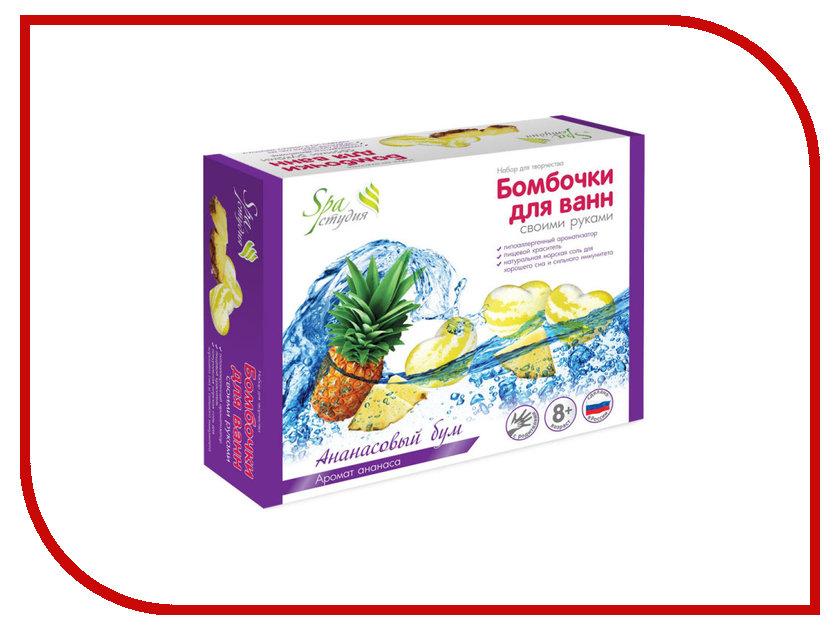 Набор для творчества Аромафабрика Бомбочки для ванны Ананасовый бум С0822 набор для создания бомбочек для ванны аромафабрика фруктовый салют с0821