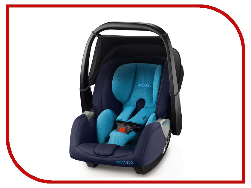 Автокресло Recaro Privia Evo Xenon Blue 5517.21504.66 от Pleer