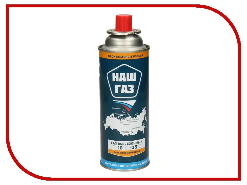 Газовый баллон Rexant Наш газ, всесезонный 220гр 043084 газовый баллон camping world outdoor gas 1