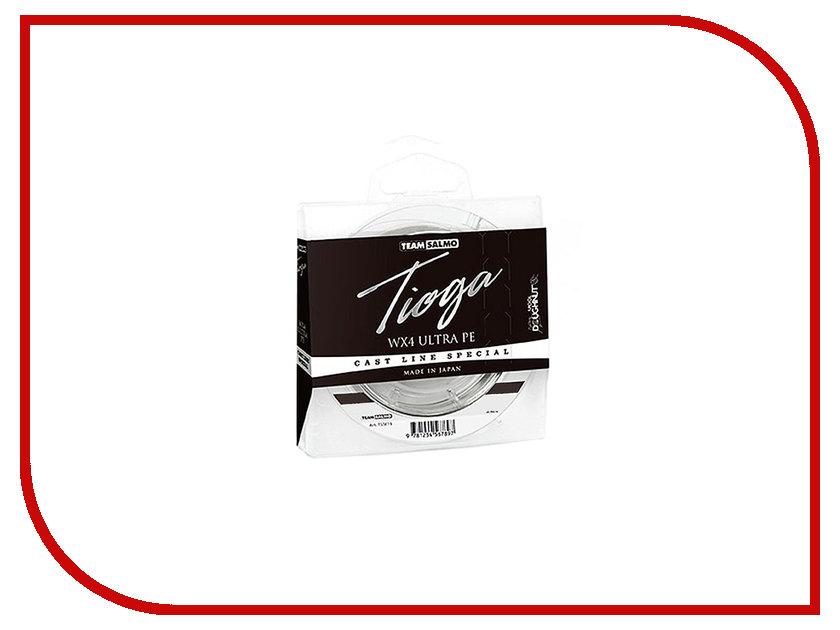 Леска Salmo Tioga Silver Grey 150/020 TS5015-020