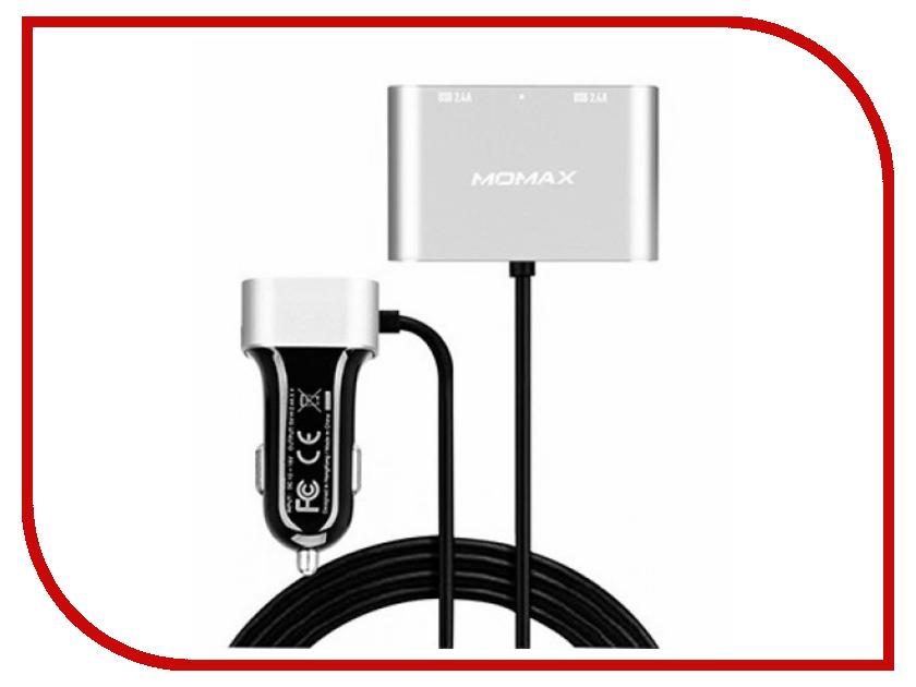 Зарядное устройство MOMAX UC6 4xUSB 9.6A Silver