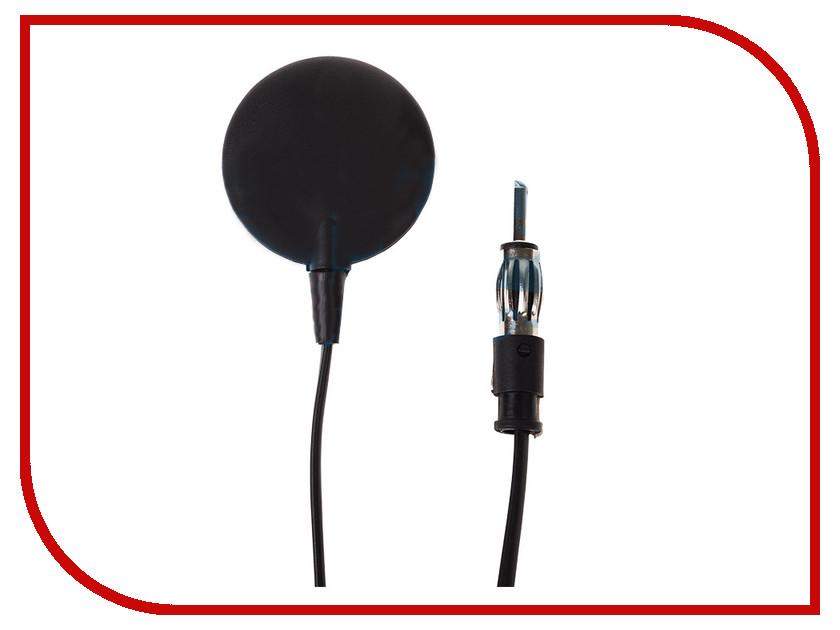 Антенна Rexant RX-503 34-0503