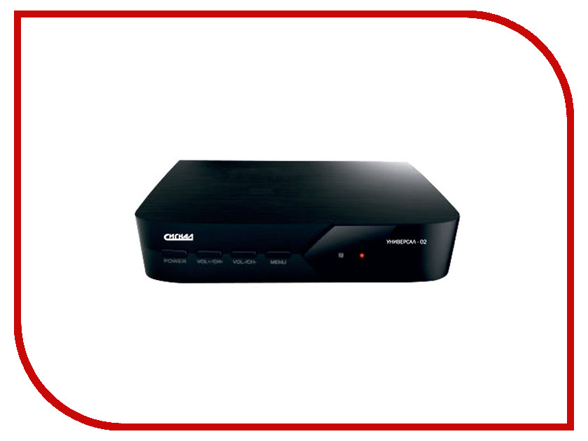 Сигнал electronics DVB-T2 Универсал-02 Black common interface dvb t2