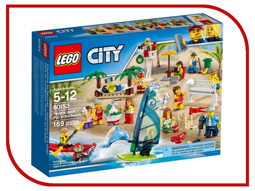 Конструктор Lego City Town Отдых на пляже Жители 60153 lego city 60153 лего город отдых на пляже жители lego city