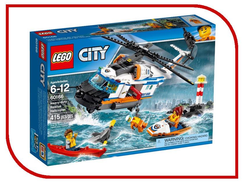 Конструктор Lego City Coast Guard Сверхмощный спасательный вертолет 60166 кеды west coast