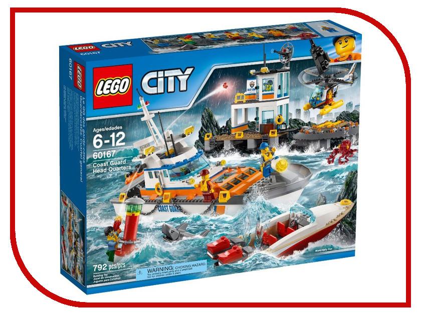 Конструктор Lego City Coast Guard Штаб береговой охраны 60167