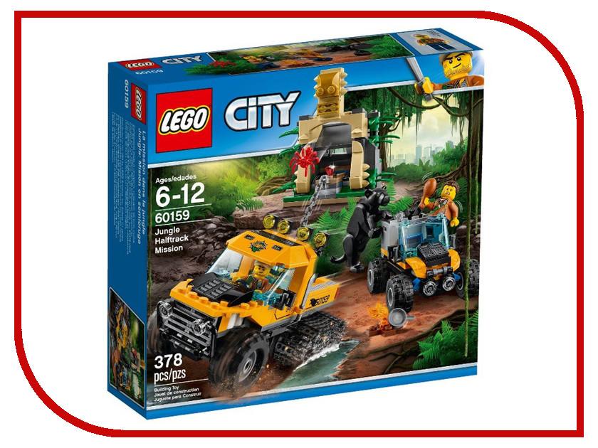 Конструктор Lego City Jungle Explorer Исследование джунглей 60159 конструкторы lego lego city jungle explorer база исследователей джунглей 60161