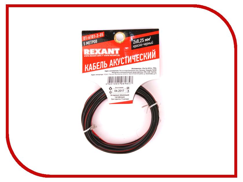 Аксессуар Rexant 2х0.25mm2 5m Red-Black 01-6101-3-05