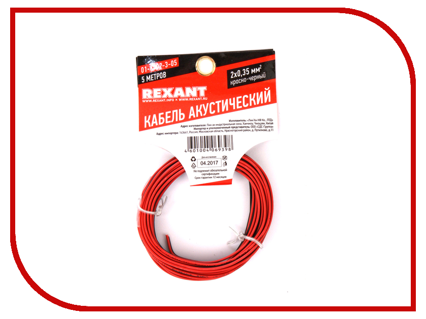 Аксессуар Rexant 2x0.35mm2 5m Red-Black 01-6102-3-05