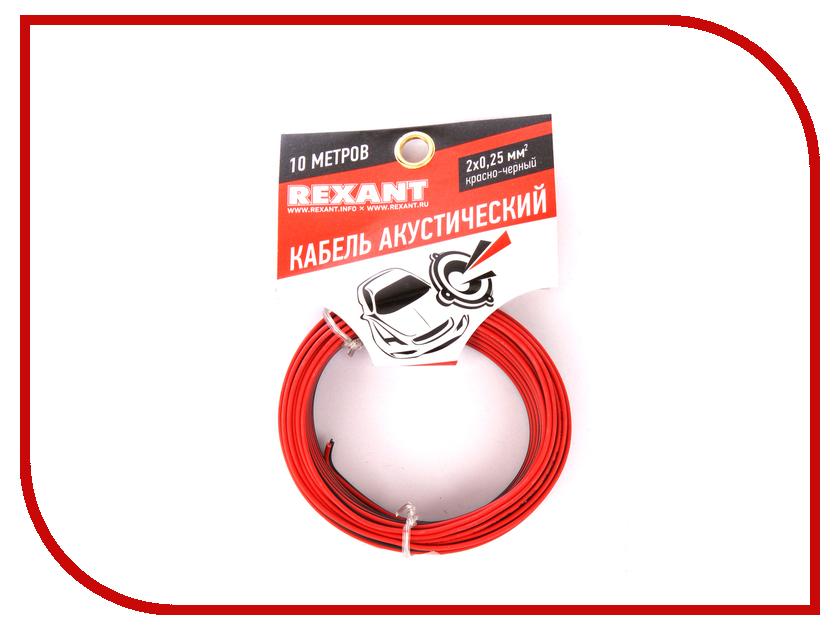 Аксессуар Rexant 2x0.25mm2 10m Red-Black 01-6101-3-10