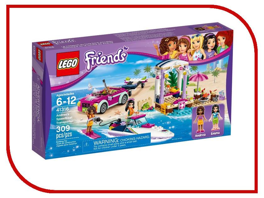 Конструктор Lego Friends Скоростной катер Андреа 41316 lego friends со сменным элементом