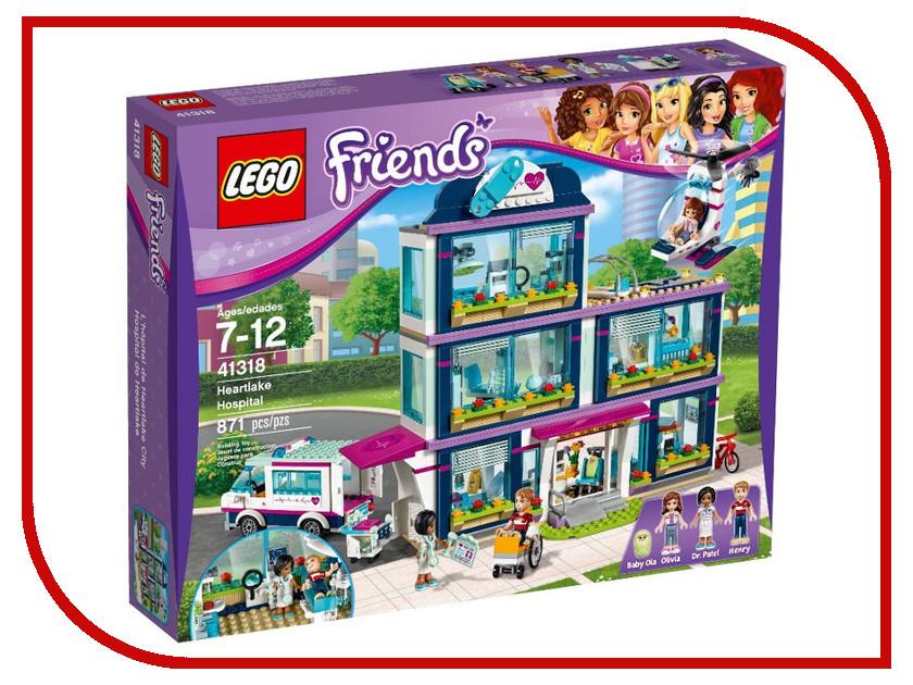 Конструктор Lego Friends Клиника Хартлейк-Сити 41318