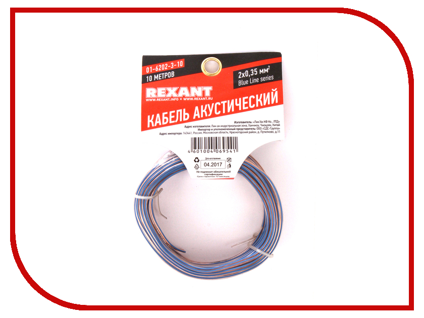 Аксессуар Акустический кабель Rexant 2x0.35mm2 10m Transparent 01-6202-3-10