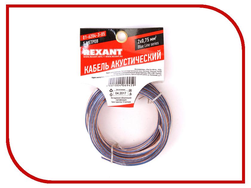Аксессуар Акустический кабель Rexant 2x0.75mm2 5m Transparent 01-6204-3-05