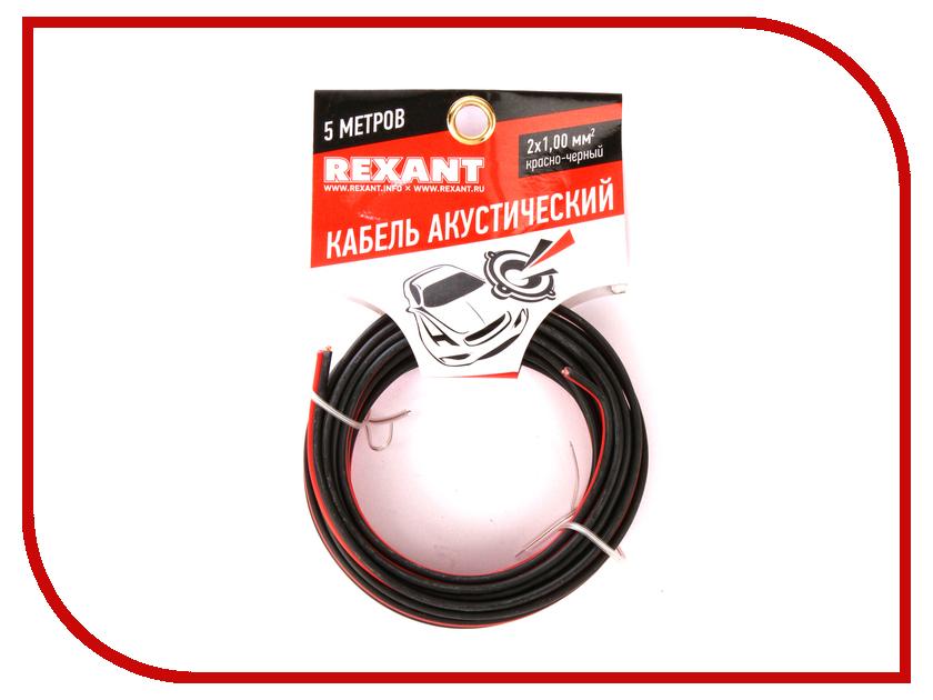 Аксессуар Rexant 2x1.00mm2 5m Red-Black 01-6105-3-05 01 6524 rexant