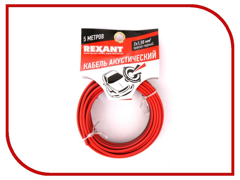 Аксессуар Rexant 2х1.50mm2 5m Red-Black 01-6106-3-05