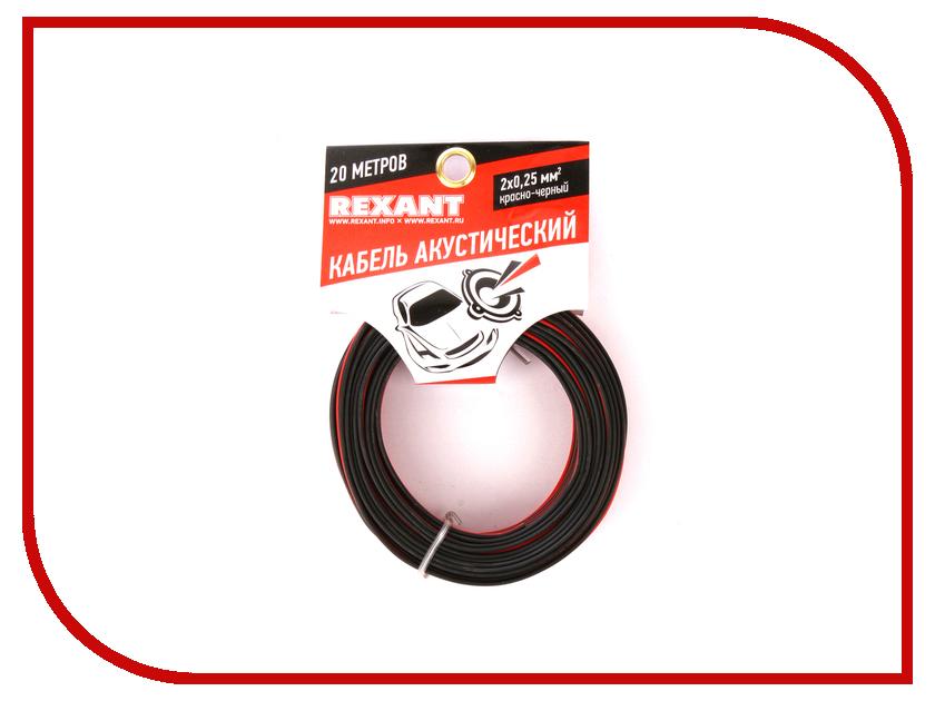 Аксессуар Rexant 2x0.25mm2 20m Red-Black 01-6101-3-20