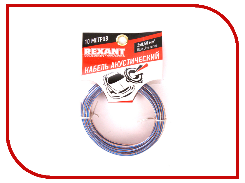 Аксессуар Акустический кабель Rexant 2x0.50mm2 10m Transparent 01-6203-3-10 аксессуар rexant 1 x 2 50mm2 100m green 01 6543