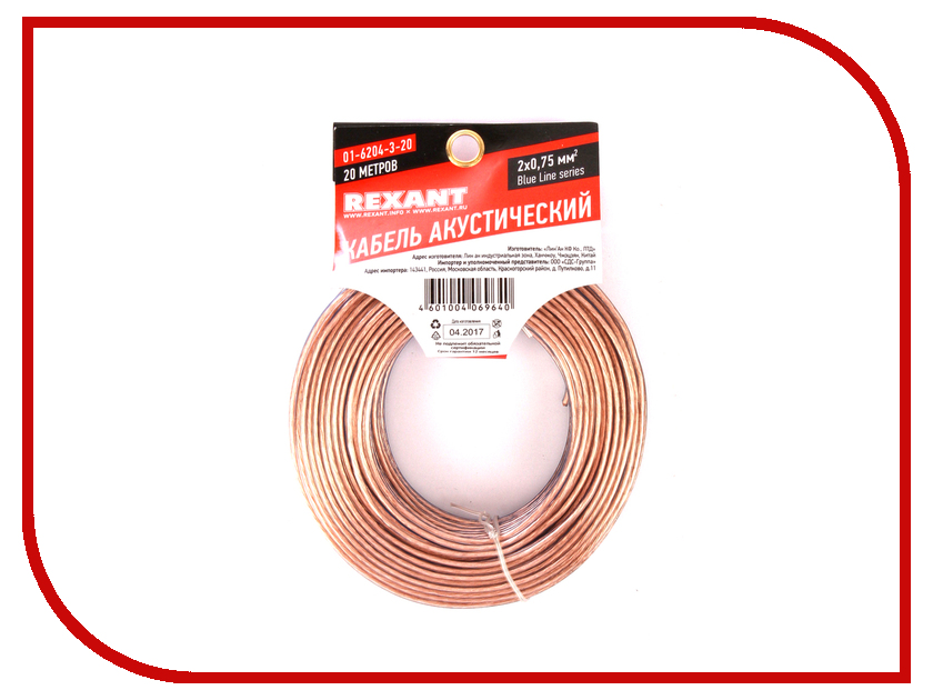 Аксессуар Акустический кабель Rexant 2x0.75mm2 20m Transparent 01-6204-3-20