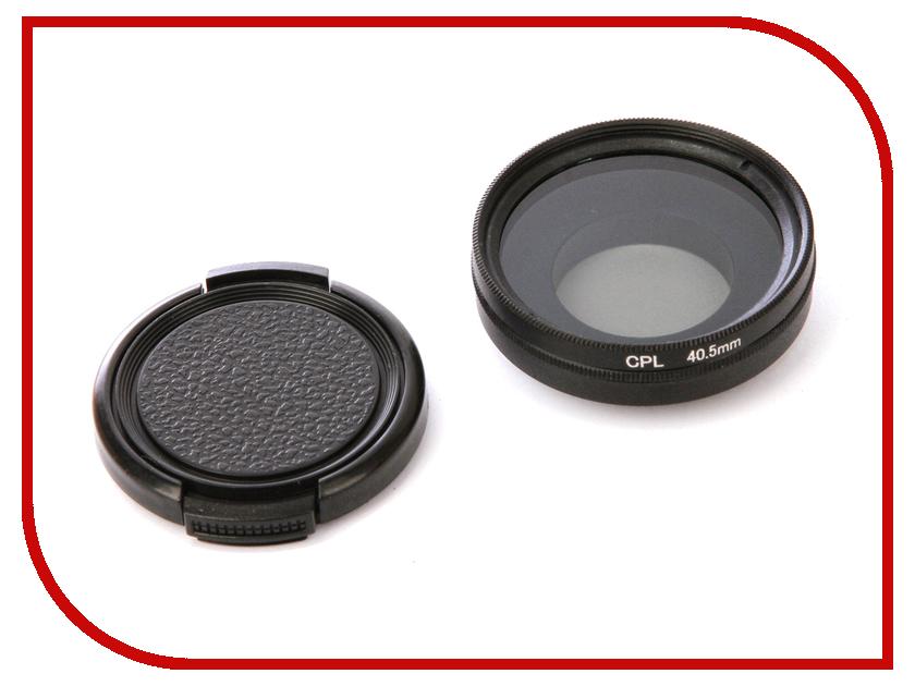Аксессуар Lumiix GP404 Поляризационный фильтр for GoPro 3+