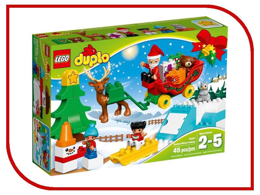 Конструктор Lego Duplo Town Новый год 10837 lego lego duplo 10831 моя веселая гусеница