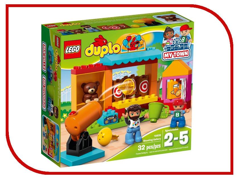 Конструктор Lego Duplo Town Тир 10839 lego lego duplo 10831 моя веселая гусеница