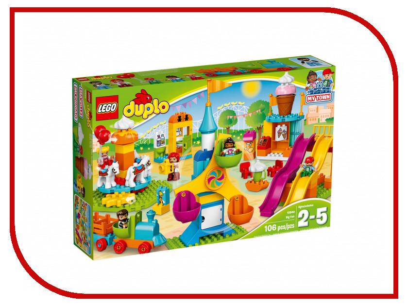 Конструктор Lego Duplo Town Большой парк аттракционов 10840 lego lego duplo 10831 моя веселая гусеница