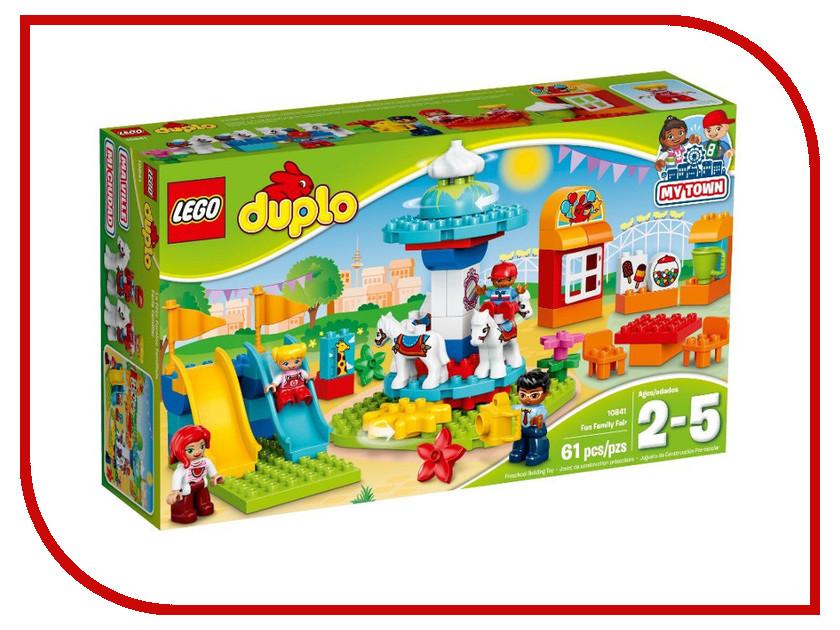 Конструктор Lego Duplo Town Семейный парк аттракционов 10841 конструктор lego duplo town большой парк аттракционов 10840