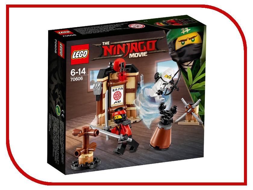 Конструктор Lego Ninjago Уроки мастерства Кружитцу