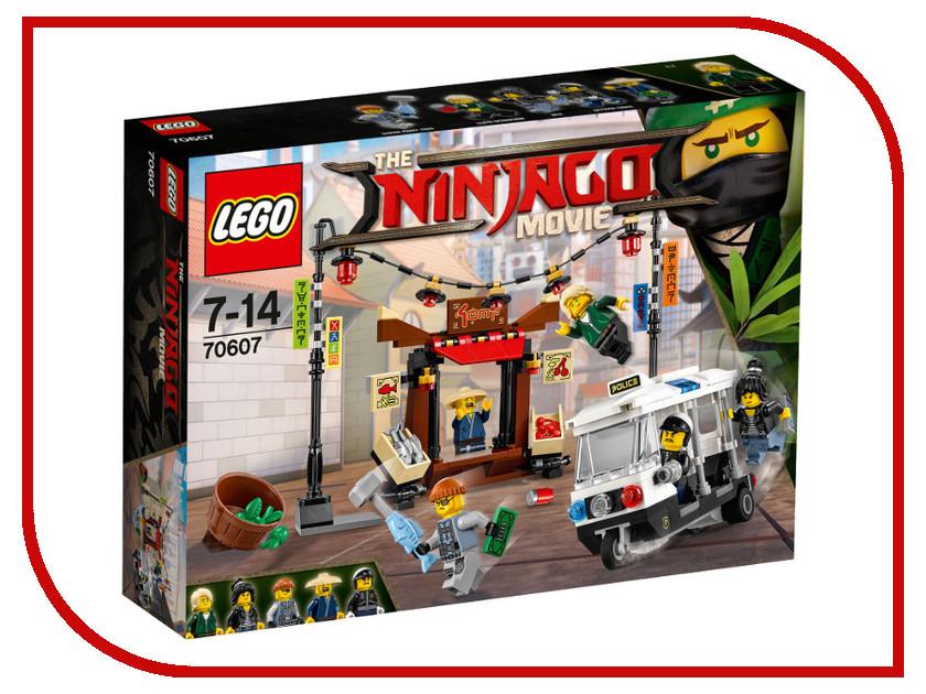 Конструктор Lego Ninjago Ограбление киоска 70607 посуда для микроволновой печи ruges кастрюля для микроволновки лок