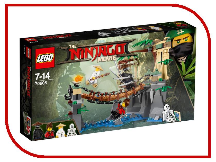 Конструктор Lego Ninjago Битва Гармадона и мастера Ву 70608 вытяжка каминная jetair tory p 60 inx серебристый